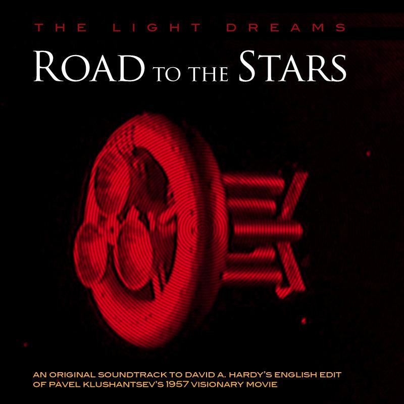 cartel camino a las estrellas, reportaje de MICINEXIN